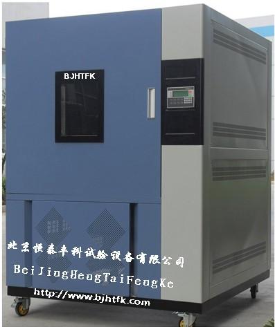 砂尘试验箱|北京砂尘试验箱