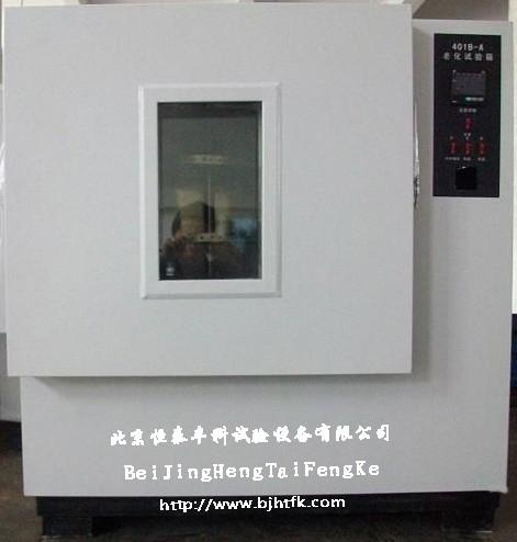 北京高温老化箱现货