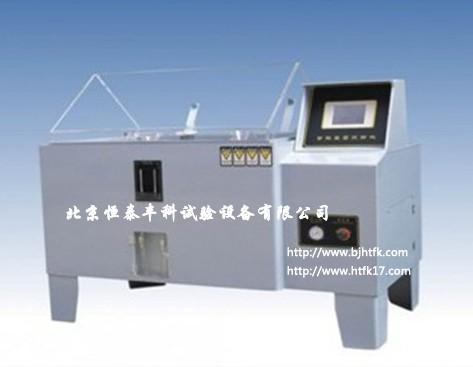 HT/YWX-250盐雾试验机现货直销